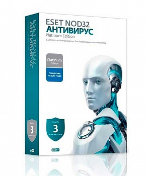 Антивирус ESET NOD32 Platinum Edition - лицензия на 2 года  (NOD32-ENA-NS(BOX)-2-1 (W))